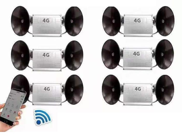 4G云广播系统:6组