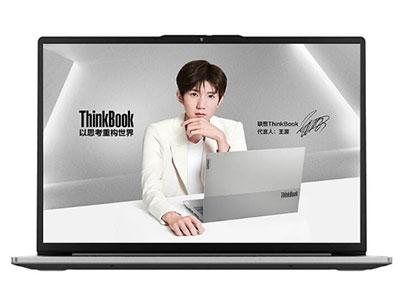 联想 ThinkBook 14S 00CD I5 1135G7 16G 512 集 银