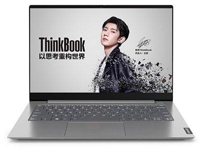联想 ThinkBook 14 6ACD I5-1135G7 16G 512G 集 银