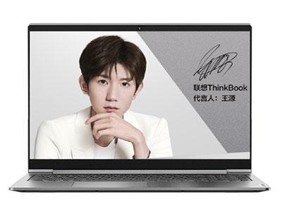 联想 ThinkBook 15P 02CD i5-10300 16G 512G 1650TI 4G 双色