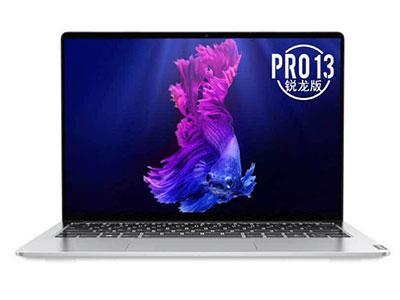 联想 小新PRO 13 R7 4800 16G 512 集 灰 高色