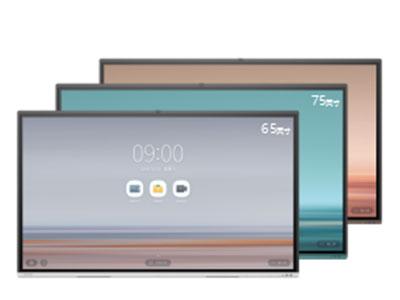 MAXHUB時尚版(VAxxCA) 智能會議平板