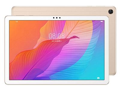 华为畅享平板 4G+64G WIFI 10寸 金色
