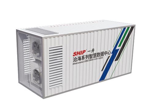 一舟 HiflexContainer滄海系列智慧數據中心
