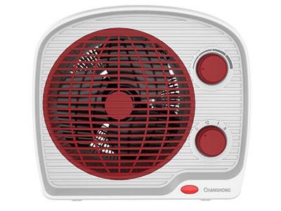 长虹两用暖风机NFJ-20C08,凉风、暖风、热风灵活切换,旋钮调控,机身小巧,2000W大功率
