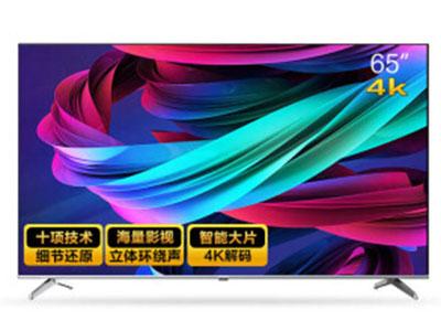 长虹(CHANGHONG) 65H6GD 65英寸智能语音 4KHDR 全面屏平板电视