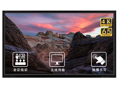 长虹(CHANGHONG)65英寸会议平板电视 4K超高清 智能触屏一体机