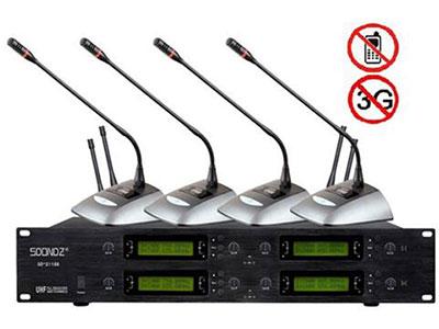 "QSN/韵强/英国)SD-21188一拖四鹅颈话筒 ""主要功能: ◆ 使用UHF550-980MHz频段,应用PLL频率合成锁相环技术,频率可调,发射功率可调,避免干扰频率,防手机干扰。 ◆ 集成中央处理器CPU的总线控制,配合数字液晶界面显示,操作自如,性能出众。 ◆ 采用多级窄带高频及中频选频滤波,充分消除干扰信号。 ◆  采用音频压缩一扩展技术,噪音大大减少,动态范围加大。 ◆ 设有回输啸叫抑制减弱功能,能有效减少回输啸叫。 ◆ 接收机采用多级高频放大,具有极高的灵敏度。 ◆ 多重噪音监测电路,特设单音锁定TONE-LOCK系统,使之"