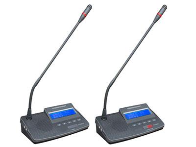 "QSN/韵强/英国)BL-8110D桌面式发言代表单元  ""台面移动安装 160*32的LCD显示屏,对比度可以自调,具多种语言菜单自由选择,(中文简体、中文繁体、英文)麦克风发言按键及发言指示灯,可控制及显示麦克风开启/关闭单指向性、具防气爆音、内建防风防护罩之功能  主席优先控制按键,可启动系统提示音提醒所有出席人员注意,可设定永久终止或暂停终止所有发言代表麦克风单元动作可插拔式鹅颈可绕性麦克风杆,并具有发言指示灯环  可以发言与聆听(带喇叭系列)  单元由系统主机供电。输入电压为DC24V,属于安全范围"