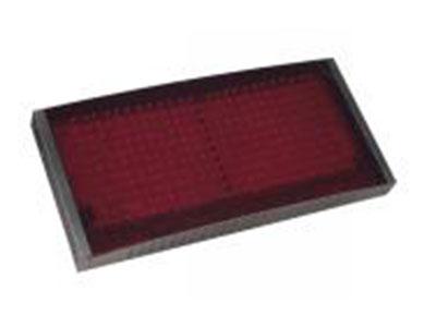 """澳雅声 红外线辐射器A-98780H """"↘高效率的红外线发射功能 ↘红外线辐射防人体损坏检测功能 ↘120℃宽角发射功能 ↘远距离信号传输 ↘工作状态指示功能 ↘纳米材料滤波片,最大限度消除有害辐射 ↘标准BNC连接口"""""""