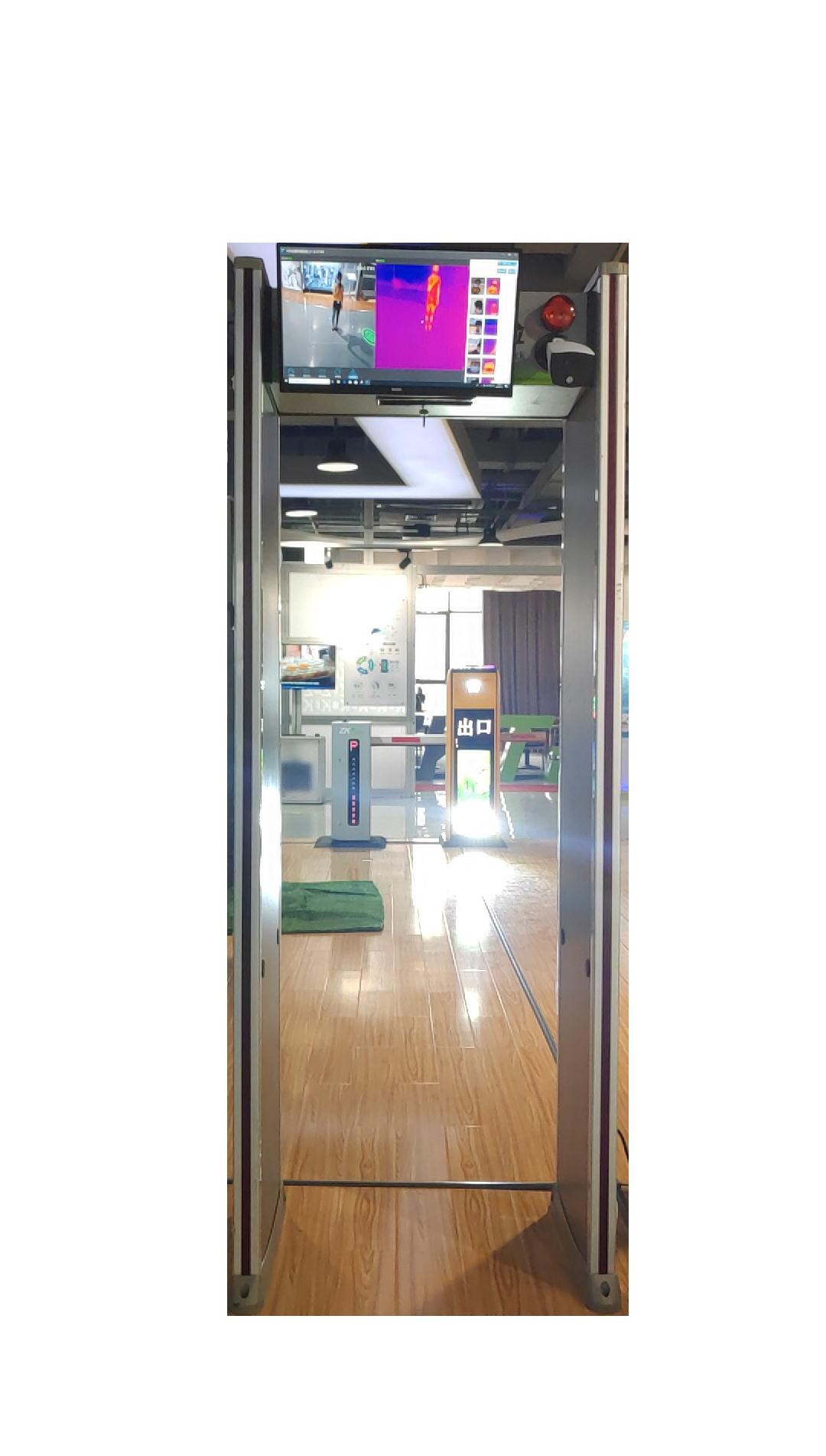 中控智慧ZKTD-RCX200热成像测温安检门