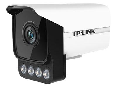 """TP-LINK TL-IPC544H-W8  400万  """"下挂暖光灯系列:400万全彩IPC,镜头焦距4mm/6mm可选,红外50米 外置四颗大功率白光灯,避免发蒙、蚊虫现象,24小时全彩不间断 支持智能周界防范,包括越界侦测和区域入侵"""""""