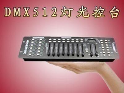 """美辉  192控台MH-T192 """"产品:192 DMX512控制台 电压:AC110/220V 频率:50~60Hz或110/220V/ 50~60Hz 功率:8W 特点: 带背光数码显示, 8个通道推杆, 配合page键, 控16个通道, 512电脑灯控制台 专门设计用于控制各种电脑灯的运行,采用双cpu协同处理以高速处理器芯片进行精确数学运算本机具有及其方便的编辑模式和运行模式,易学易用,适合文艺演出剧场,歌舞表演,电视演播等场合使用。"""""""