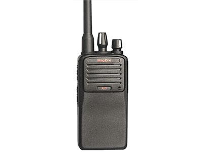 摩托罗拉A5D 数字商用手持无线对讲机