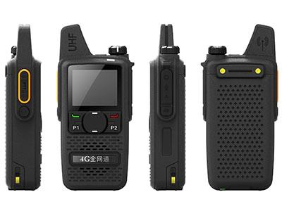 捷立讯JX-168全国通对讲机