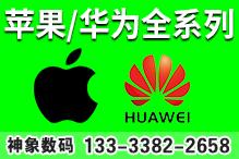 郑州神象数码科技