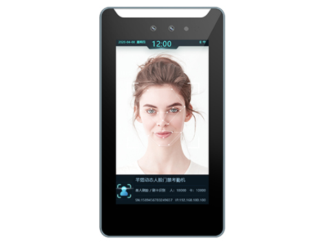 芊熠 B53 动态人脸门禁考勤机5寸高清IPS显示屏,人脸识别准确率99.7\%以上  人脸识别时间小于0.6秒,30000人脸库  支持WIFI、蓝牙功能,支持双目活体防伪  支持双目活体防伪
