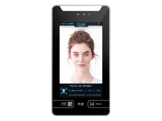 芊熠 B71 动态人脸门禁考勤机7寸高清显示屏,人脸识别准确率99.7\\%以上  人脸识别时间小于0.6秒,30000人脸库  支持WIFI、蓝牙功能,金属一体化机身