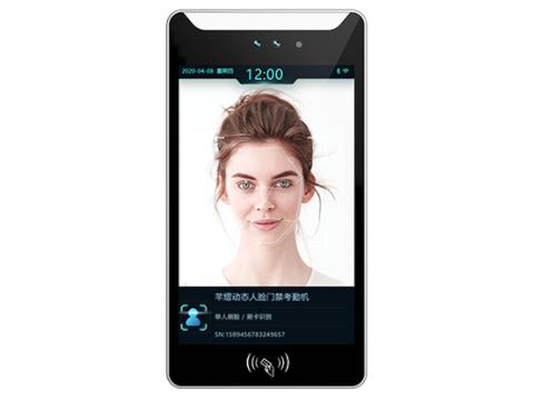 芊熠 B81 动态人脸门禁考勤机8寸高清显示屏,人脸识别准确率99.7\%以上  人脸识别时间小于0.6秒,30000人脸库  支持WIFI、蓝牙功能,金属一体化机身