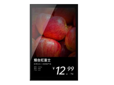 河南三蓝新品推荐:汉朔 电子标签 客户热线:郭经理18637176879