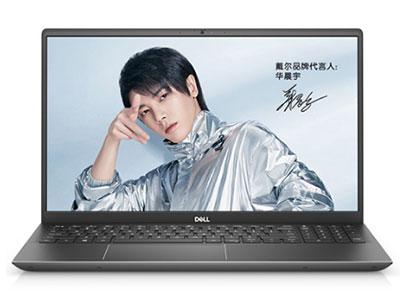 戴尔  INS15-7500-1745 i7-10750H/板载8G +8G(共16G)/512G/高分/GTX1650 4G/100\%SRGB 防眩光,8bit面板/A+D面镁合金