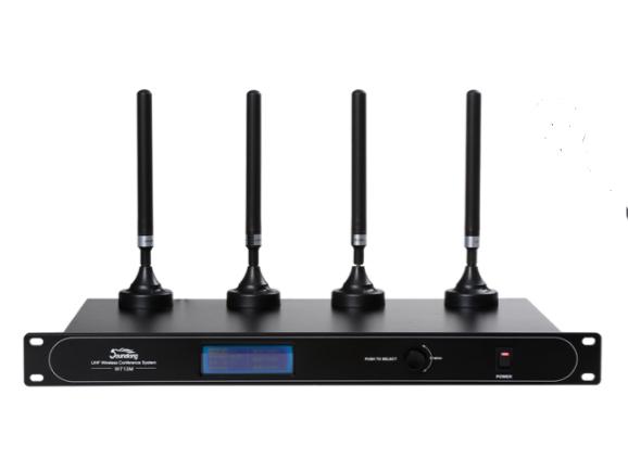 音王W713M無線手拉手會議主機