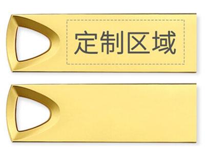 勤茂  X9纯金属 高速USB3.0 支持LOGO定制 32G 64G 128G