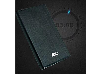 魅驰M9金属拉丝移动硬盘盒 高速USB3.0接口 黑色:提10送1