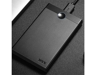 飚王(SSK)090移动硬盘盒 高速USB3.0接口 主流走量型、塑料壳