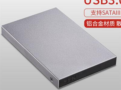 飚王(SSK)HE-V600移动硬盘盒 金属外壳 高速USB3.0接口