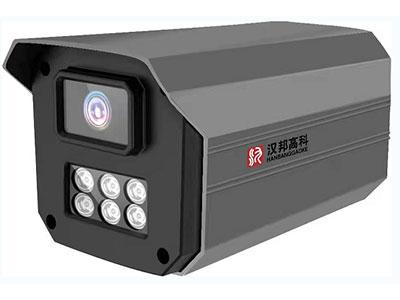 HB-IPC4106LT  汉邦300万双光警戒机