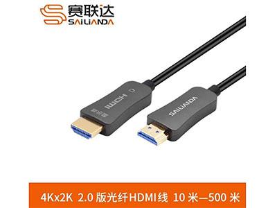 赛联达 GQ25027 GQ30028 GQ40029 GQ50030 GQ60031 GQ70032 GQ80033 GQ90034 GQ10035 HDMI 2.0 4K*2K    光纤款   铝壳(爆款)