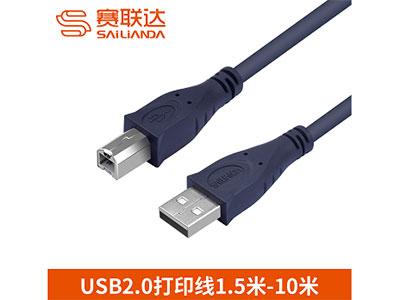 赛联达 AB-01540 AB-03041 AB-05042 AB-10043 USB2.0       A /M             打印线
