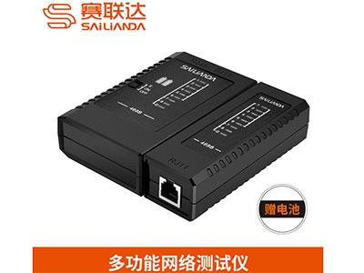 赛联达 CX-56095网线测线仪