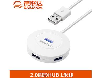 """赛联达 HU-22108 """"2.0扩展4个USB接口, 1米M线长         USB2.0 4口集线器 芯片:FE1.1 功能:支持大容量移动硬盘"""""""