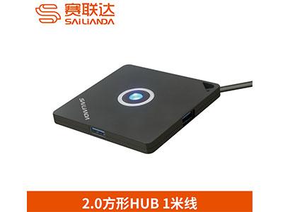 """赛联达 22019 """"2.0扩展4个USB接口,1米M线长          USB2.0 4口集线器 芯片:FE1.1 功能:支持大容量移动硬盘"""""""