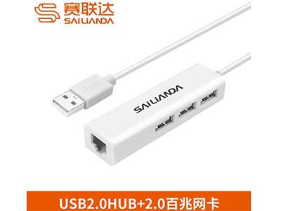 """赛联达 WH-12086 """"USB2.0HUB+USB2.0百兆网卡20cm线长     USB 2.0 百兆网卡+2.0三口HUB 芯片:A/RTL8152+FE1.1 功能:WIN8系统以上免驱+移动硬盘"""""""