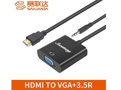 赛联达 HVY-2071HDMI公 转 VGA母头+音频