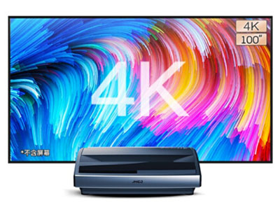 堅果U1 4K激光電視 投影儀家用 超短焦投影機 投影電視(手機同屏 4K分辨率 杜比認證音效)