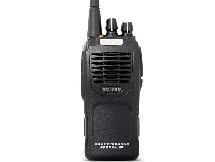海能达TC700EX  防爆型   对讲机