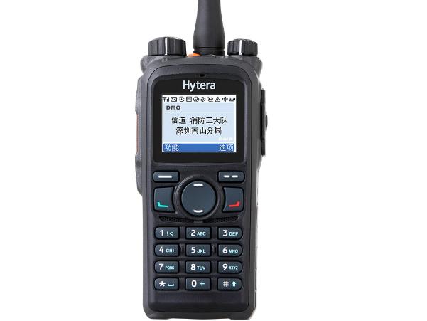 海能达PD780/PD780G 对讲机