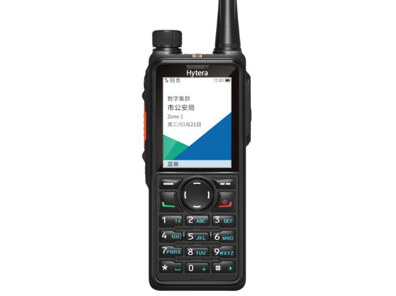 海能达HP780  对讲机