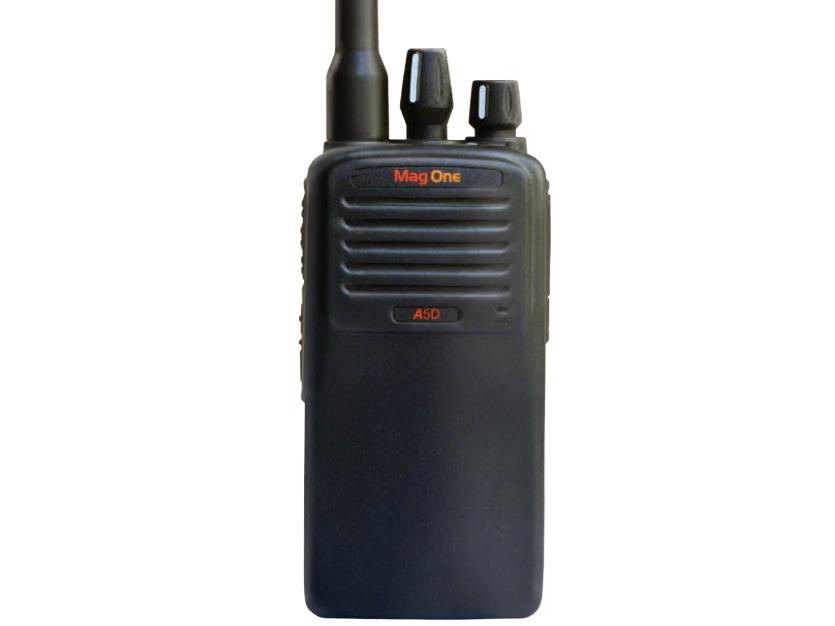摩托罗拉A5D (数字对讲机)