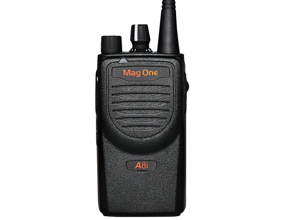摩托罗拉A8I (数字对讲机