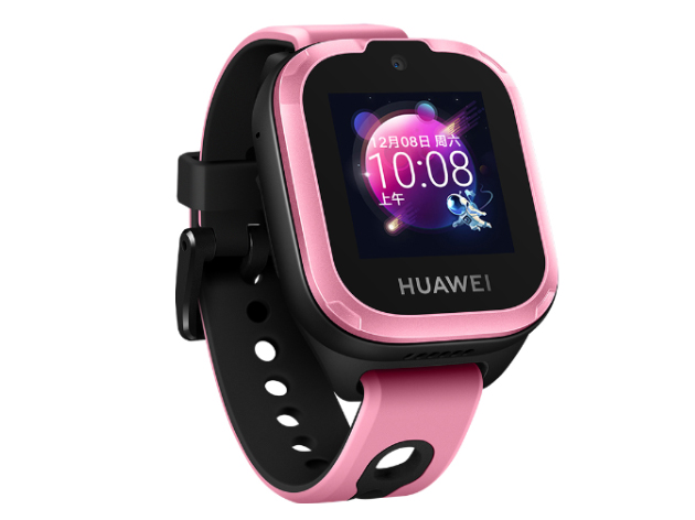 华为儿童手表 3(星云粉)清晰通话 拍照分享 精准定位 一键呼救 学生电话手表