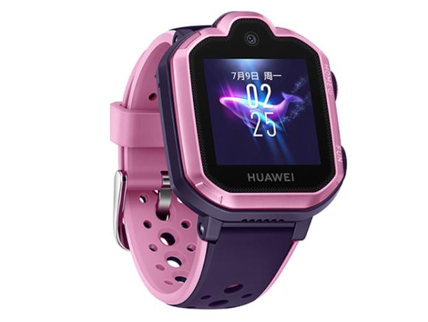 华为儿童手表 3 Pro(星云粉)视频通话 高清拍照 九重定位 4G全网通学生电话手