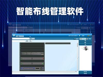 厚德纜勝 智能布線IMU管理平臺軟件 智能布線IMU管理平臺軟件定制