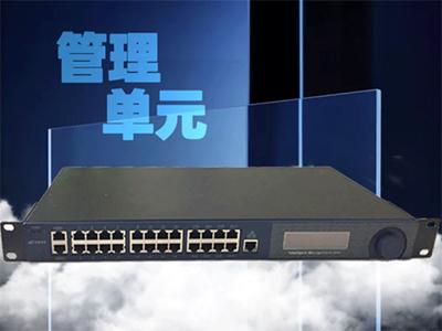 厚德纜勝 電子配線架端口管理主機 H-ISU-24P001