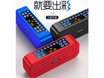 山水 D6 蓝牙免提通话 一键录音 一键删除 数码显示频率 数字选曲 支持播放TF卡、U盘、FM模式 播放时长6个小时