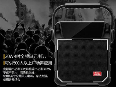 万利达   X01 ◆ 塑胶                           ◆ 蓝牙播放音乐/蓝牙通话/ 支持TF卡/ U盘/ 充电线收音等音频输入                                ◆ 4寸低音喇叭                    ◆ 超强低音效果                   ◆ 内置大容量电池                        ◆                            适用场景:                         1、10人左右的